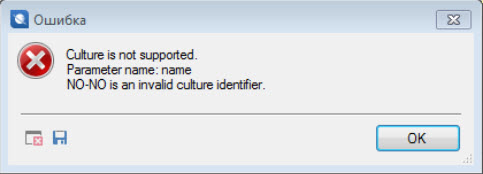 culture-is-not-suppotred-message