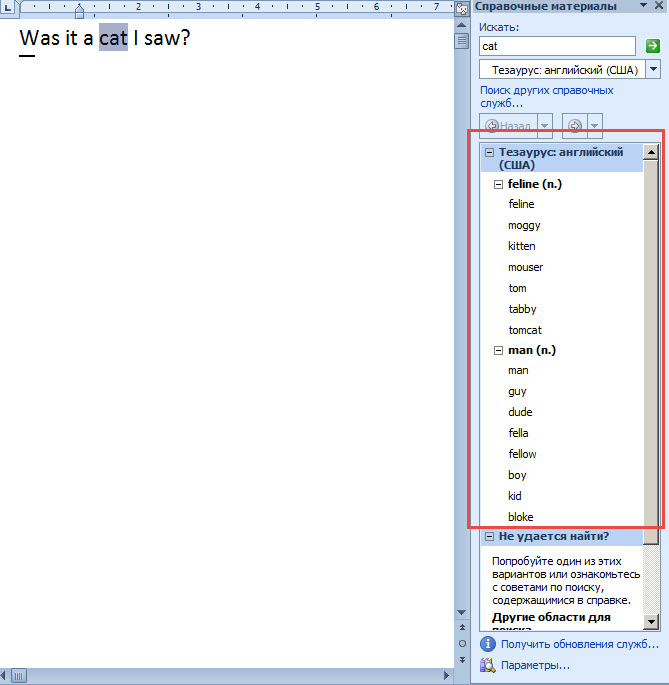 How to Find Synonyms and Antonyms in Word