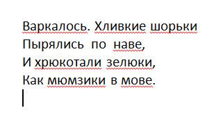 jabberwocky_ru