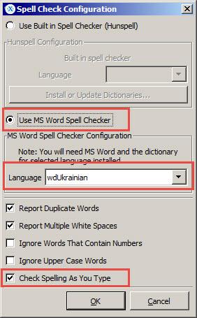 xliff_editor_spelling_check_configuration