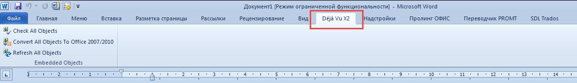 word_dejavu_tab