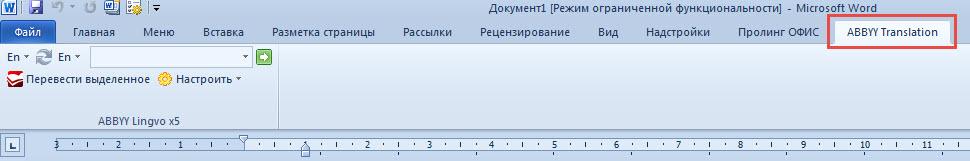 word_lingvox5_tab