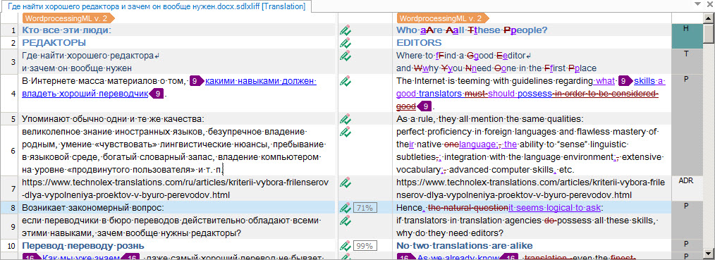 How to change font size in Trados Studio