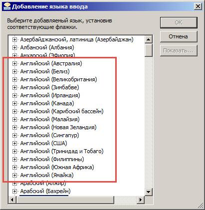 English in Windows7