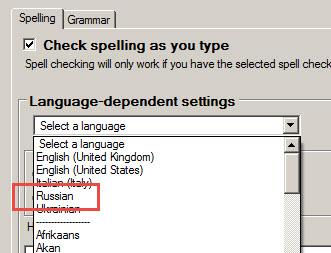 Russian and Ukrainian in memoQ