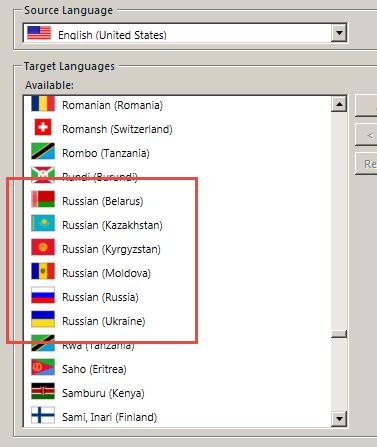 Russian in Trados Studio